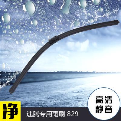 雷利欧汽车雨刮器 速腾专用雨刷汽车雨刷器汽车配件厂家直销