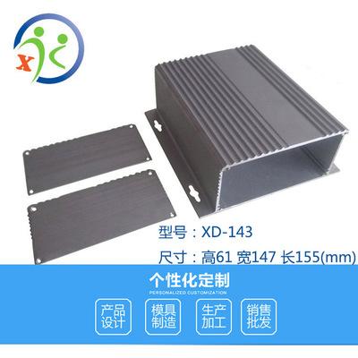 DIY铝型材加工定制 仪器仪表机箱外壳 仪表仪器小功率铝盒