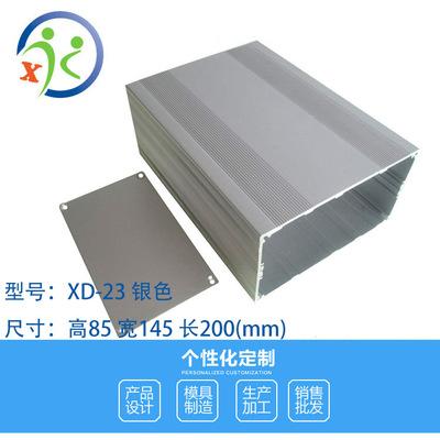 厂家直销仪器仪表型材铝外壳 DIY定制加工铝合金型材电源外壳