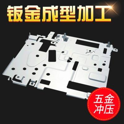 厂家专业提供机箱冲压,五金冲压,钣金成型,钣金油压成型加工