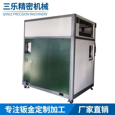 非标设备钣金机壳厂家直销钣金机壳定做非标机械设备外壳加工定制