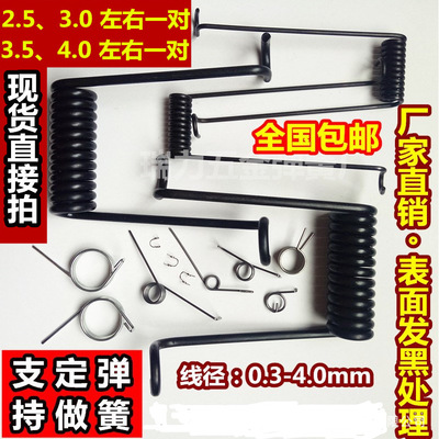 厂家专业生产生活日用品耐用切割机扭转弹簧耐高温不锈钢扭簧包邮