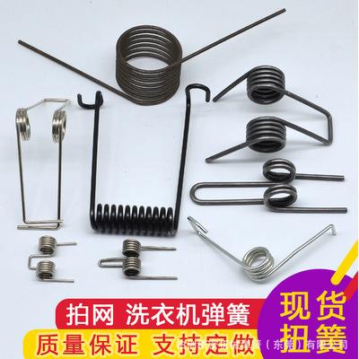 弹簧厂家定制非标扭力弹簧不锈钢扭转弹簧来图加工圆线扭簧包邮
