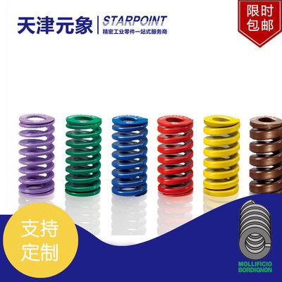 厂家直销 BORDIGNON模具弹簧 强力矩形弹簧 标准件现货可非标定制