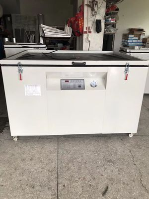 供应丝网晒版机真空晒版箱制版设备小型晒版机印刷配套设备