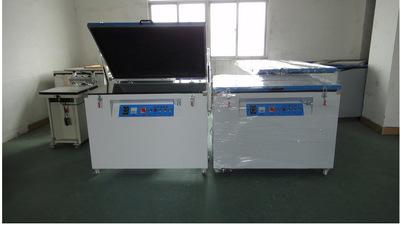 供应小型晒版机真空晒版机晒版机丝网印刷制版机厂商