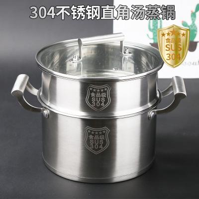厂家直销 304不锈钢汤锅煲双耳直角加厚复底电磁炉通用