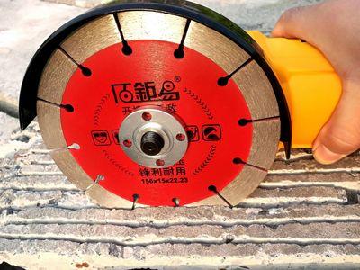 佰钜易金刚石锯片开槽片陶瓷砖切割刀片磨轮角磨机切割片木工锯片