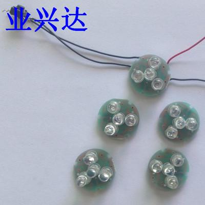供应渐明渐暗LED闪灯机芯、闪灯控制机芯、闪光机芯