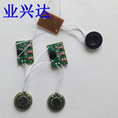 七彩闪光音乐机芯、音乐闪灯机芯