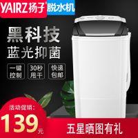 甩干桶脱水机单甩桶家用小型单筒大容量天鹅绒甩水机不锈钢甩干机