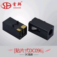 新款i7耳机专用充电头迷你DC-096充电母座无耳包脚贴片式电源插座