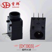 厂家直销DC003A有头3.5*1.11.3针三脚dc003无头电源充直流电插座