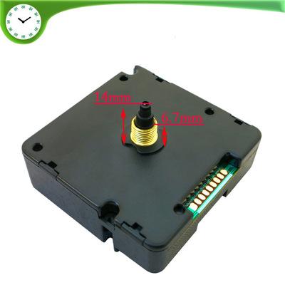 金属时分秒针+铁挂钩+无线电波钟机芯德国DCF版