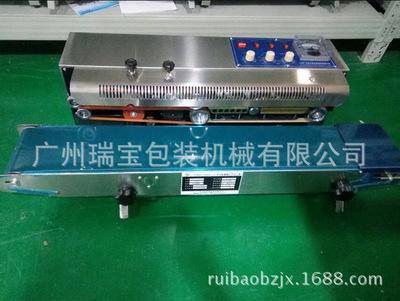 全自动日期打码封口机 连续式薄膜封口机 自动薄膜油墨打码封口机