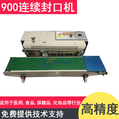 DBF-900塑料薄膜连续封口机 食品塑料袋铝箔袋自动封口机可带打码