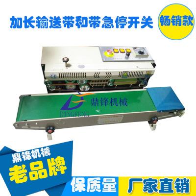 厂家供应薄膜自动封口机 连续封口机 胶袋封口机 900自动封口机