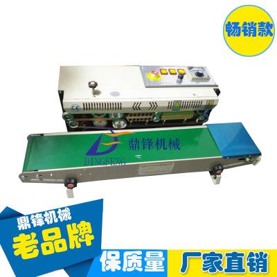 自动封口机|自动薄膜封口机|900自动塑料袋封口机批发/采购