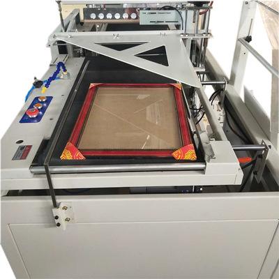 河南 纸箱包装机厂家直销 薄膜热收缩包装机报价 免费试机