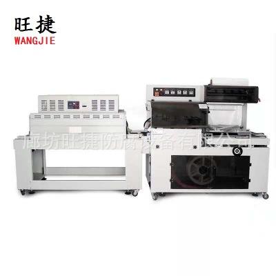 全自动L型封切收缩包装机 热切PE膜封口包装机 机械化包装设备