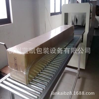 全自动纸箱薄膜热收缩包装机纸箱防潮外包装设备纸箱PE膜包装机