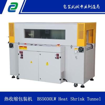 优德88中文客户端BS5030LW可视窗热收缩包装机 喷气式收缩膜塑封机