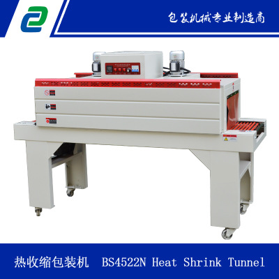 全自动热收缩膜包装机 薄膜喷气式热收缩塑封机