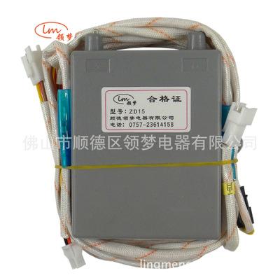 批发价适用于华帝ZD15点火器 华帝燃气灶配件ZD2D脉冲3V煤气灶