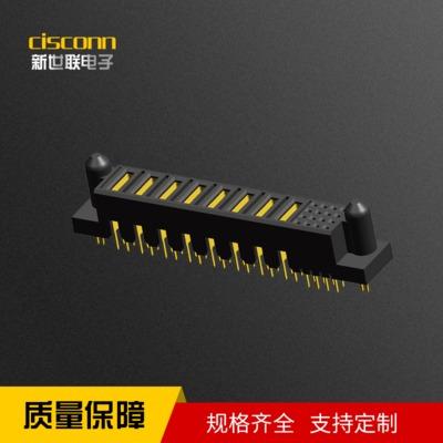 厂家直销电源电力连接器 直角单双排连接器插座 背板插座连接器