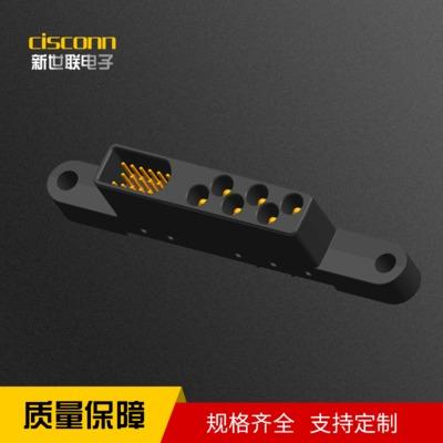 方形连接器定制 矩形连接器 2芯方形连接器 高频注塑防水连接器