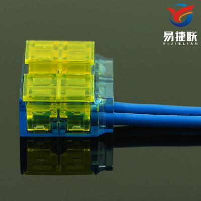 接线端子电线连接器4P短接2对2对接免破线快速连接器