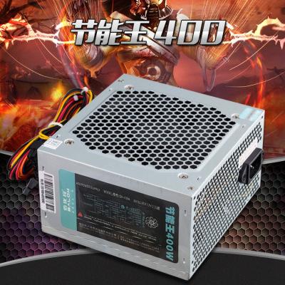佰珑玛节能王400W台式机电脑电源机箱电源主机电源带包装带电源线