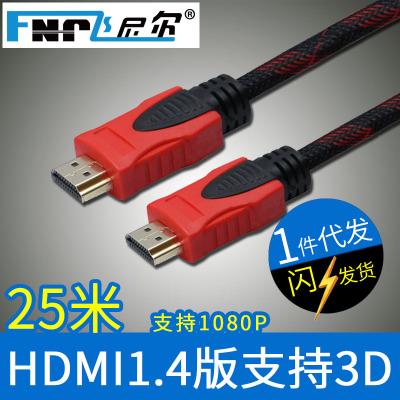 25米1.4版红黑网双环带编织网 电脑电视机顶盒连接线 HDMI高清线
