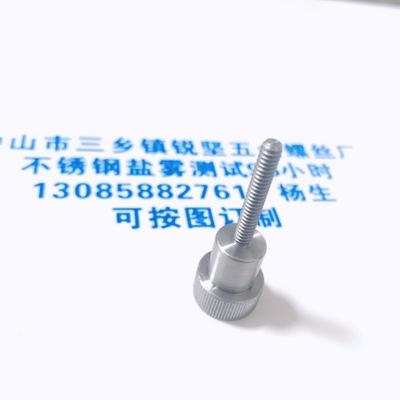 专业批发 异形螺钉 非标不锈钢螺钉 异形钉 钉量大价优 按样生产