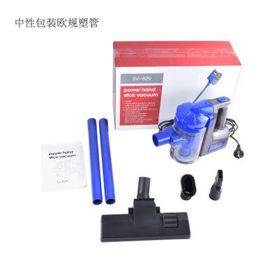 家用吸尘器便携小型手持礼品除螨中性欧美英规吸尘机可定制OEM