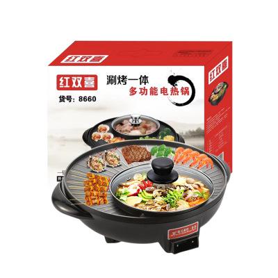 红双喜涮烤一体锅 家用多功能电火锅 电烧烤炉 烤肉机 煎涮电热锅