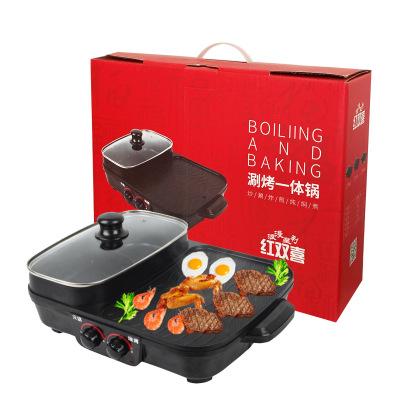 红双喜涮烤一体锅双温控多功能早餐料理锅抖音爆款电火锅电烧烤锅