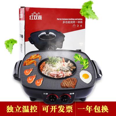 红双喜双控涮烤一体锅 家用多功能电火锅 5L大容量烧烤电热锅煎涮