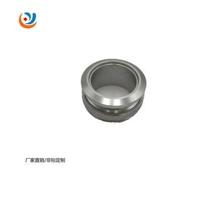 厂家直销/非标定制加工铝合金按钮座,螺母套,电子五金零配件