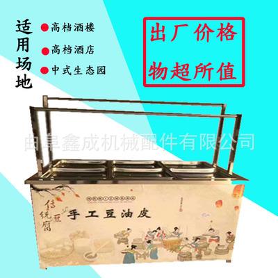 可做豆油皮的机器 厂家生产豆油皮机 专做腐竹油皮机 豆皮机生产