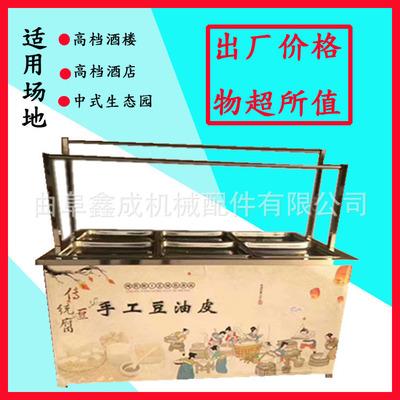 上海供应酒店式手工豆油皮机 生产厂家 专做腐竹机 豆油皮机