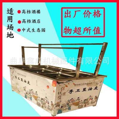 质保终身 济南发酒店专用豆油皮机单人可操作 厂家专做腐竹油皮机