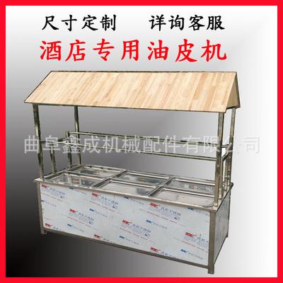 北京供应酒店手工豆油皮机 生产厂家专做腐竹机 豆油皮机