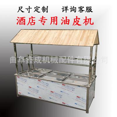 制作豆油皮的机器腐竹油皮机 生产厂家专做腐竹油皮机 豆皮机