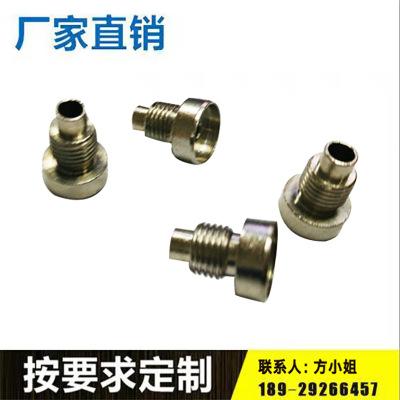 厂家直销 不锈钢 T型 圆面 通孔螺钉 组合螺丝 非标图纸定制