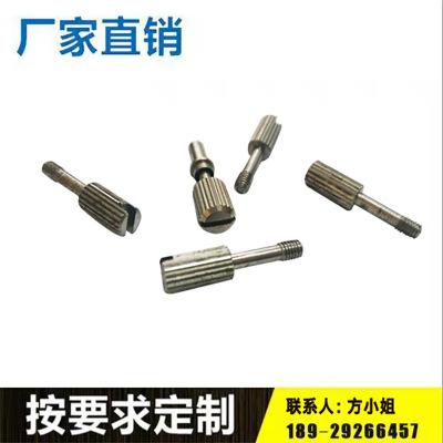 厂家供应 圆头 半牙 圆头 一字槽头螺丝 紧定螺钉 来图定制