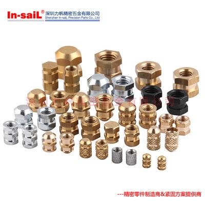 注塑铜螺母 M3.5铜嵌件 预埋铜螺母 直纹滚花铜镶件 厂家直销