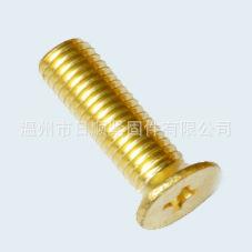 厂家直销:供应各种规格铜螺丝,铜螺杆,铜螺柱。