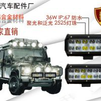 优德88中文客户端越野车LED灯,LED长条灯,LED工作灯,LED大灯,LED倒车灯