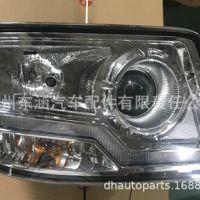 适用欧曼GTL前大灯总成改装原厂GTL福田戴姆勒6系9系原装大灯GTL